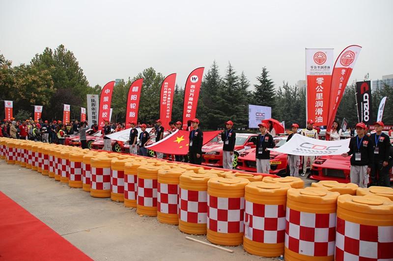 中国汽车漂移锦标赛现场