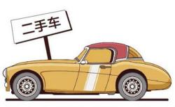 [二手车]二手车评估师报考条件及证书用途