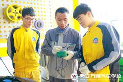 【北京都市网】十大就业前景好的专业——汽车维修技术专业
