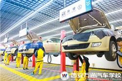 【中国红河网】汽车新能源技术怎么样,好就业吗
