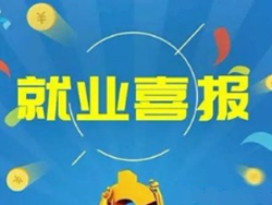 西安万通汽车学校2018年第二季度就业喜报