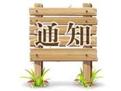西安万通2018年夏秋季免试入学预报名正式开启