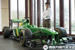 你与F1赛车工程师的距离,还有多