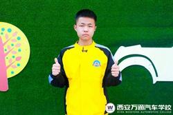 乔湘:明天的成功  在于今天的选择
