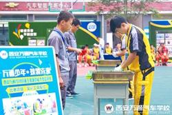 【职教新闻网】万通2018新生趣味技能大赛总决赛精彩上演