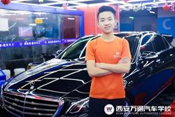 【英才之路】张景文:高级汽车美容技师的成长之路
