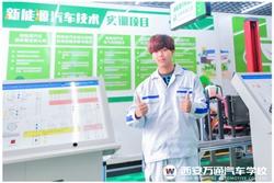 【新创客】刘本谦:学热门专业 创美好未来