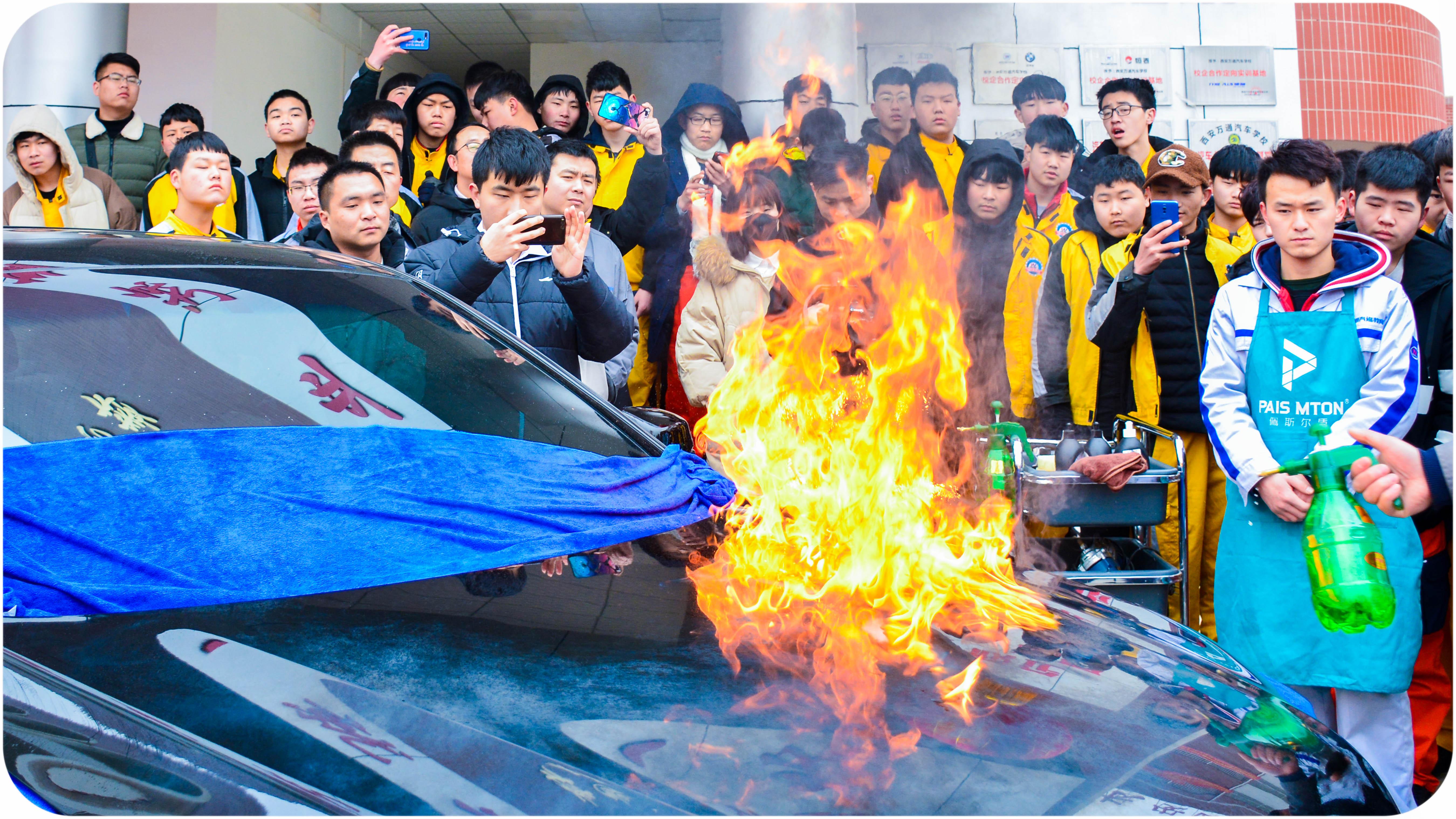 汽车文化节