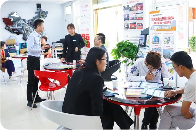 <strong>西安万通2019年夏秋季校企定制班</strong>