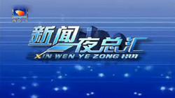 中国汽车漂移大赛新闻西安万通汽修学校