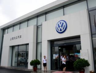 【招聘】宝鸡市宝众汽车销售服务有限公司
