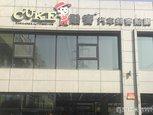 【招聘】酷客汽车贴膜连锁——陕西区域首家专业汽车贴膜企业