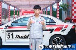 """<b>【新创客】王磊 """"喜欢干净、爱上汽车""""</b>"""