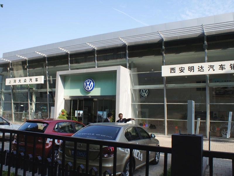 【招聘】明达汽车销售服务有限公司