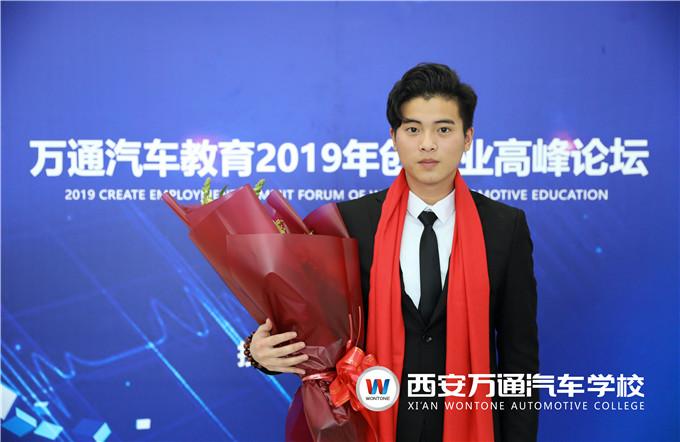 【英才之路】邓磊:兴趣和特长是职业规划的核心