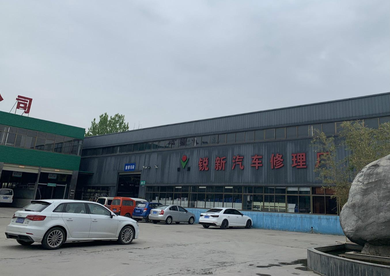 【招聘】西安锐新汽车服务有限公司