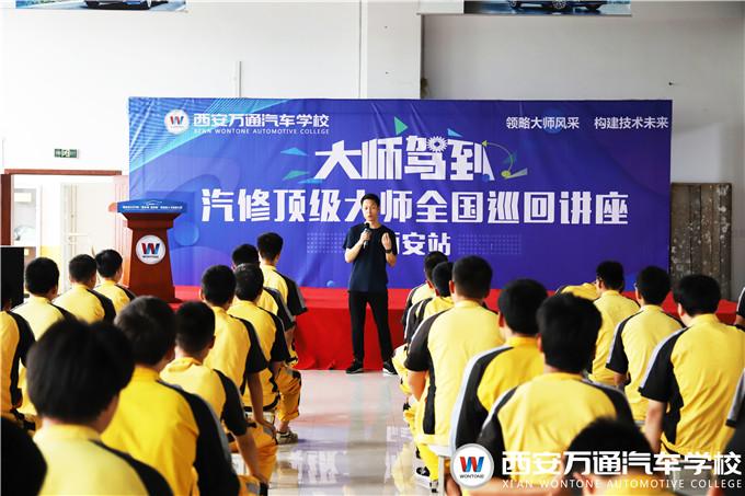 <b>【名企大咖秀第三期】西安万通名企委培班导师来校分享前沿经验</b>