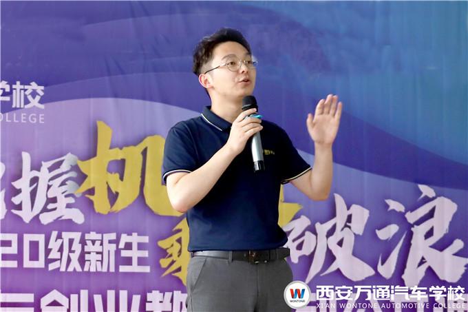 <b>【新生养成季】西安万通名企导师创就业指导公开课开课啦!</b>