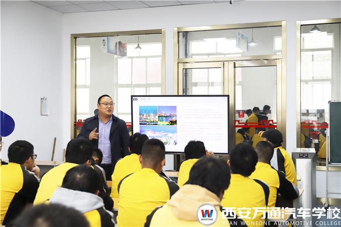 <b>义乌腾飞副总监亲临西安万通,开展专场招聘宣讲会</b>