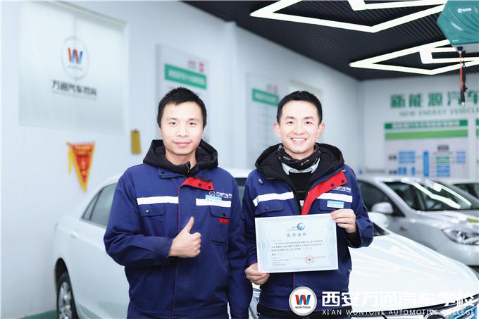 <strong>西安万通师生在第二届全国新能源汽车关键技术技能大赛中荣获佳绩</strong>