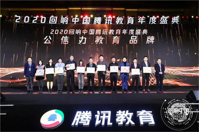 <strong>中国东方教育再获多项行业荣誉</strong>