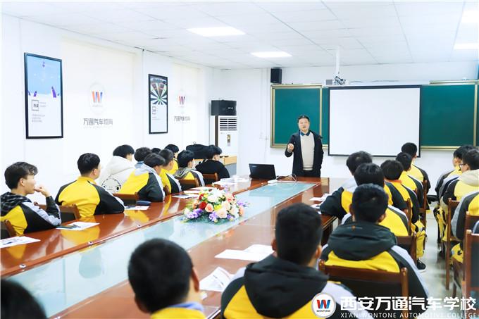 <b>【技能中国年 品质就业季】西安万通2021全国春季招聘会盛大启幕</b>