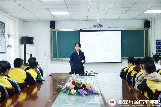 【品质就业季】西安万通专场招聘会再迎新高峰!