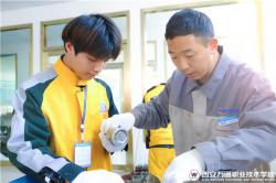 西安万通职业技术学校是公办还是民办?