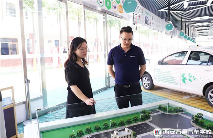 新能源企业签约西安万通,搭建人才引进平台
